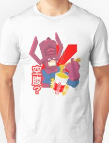 Hungry? Unisex T-Shirt