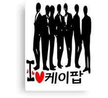I Heart KPOP in Korean language Canvas Print