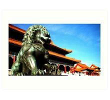 Beijing, Forbidden Palace Art Print