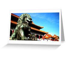 Beijing, Forbidden Palace Greeting Card