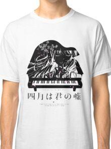 Shigatsu wa Kimi no Uso - Your lie in April Classic T-Shirt