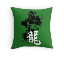 Dragonzord Throw Pillow