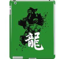 Dragonzord iPad Case/Skin