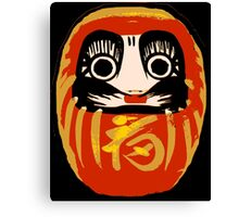 Daruma Doll Canvas Print