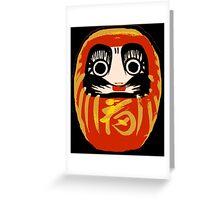 Daruma Doll Greeting Card