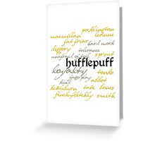 Hufflepuff House Greeting Card
