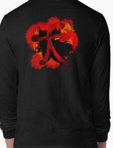 Street Fighter - Akuma - Shun Goku Satsu Long Sleeve T-Shirt