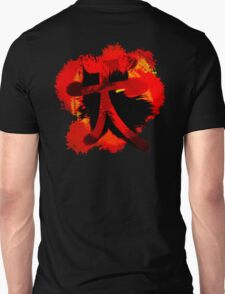 Street Fighter - Akuma - Shun Goku Satsu Unisex T-Shirt