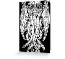 Servitor of the Elder Gods Greeting Card