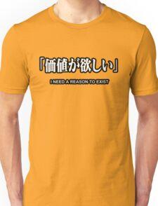 Evangelion Text #1 Unisex T-Shirt