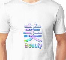 BEAUTY KANJI Unisex T-Shirt
