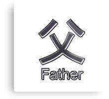 FATHER KANJI Metal Print