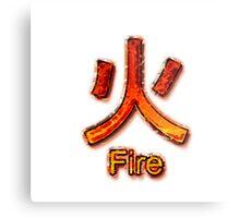 FIRE KANJI Metal Print