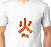 FIRE KANJI Unisex T-Shirt