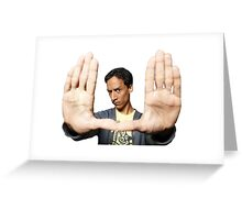 Abed Nadir Greeting Card