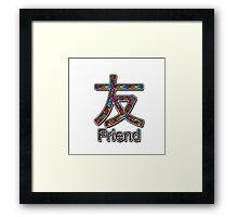 FRIEND KANJI  Framed Print