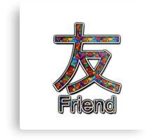 FRIEND KANJI  Metal Print