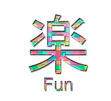 fun kanji by meetmaria