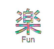 fun kanji Photographic Print