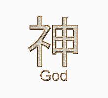 GOD KANJI  Unisex T-Shirt