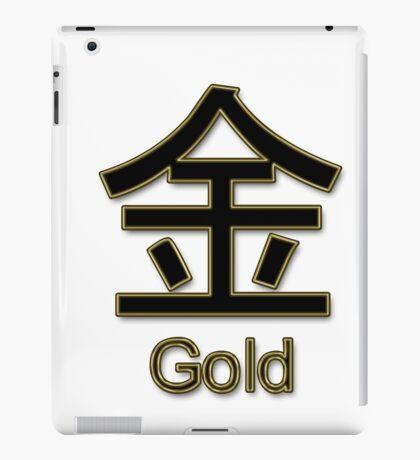 GOLD KANJI  iPad Case/Skin