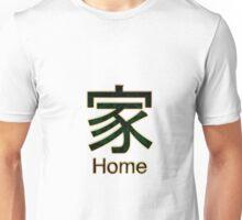 HOME KANJI  Unisex T-Shirt
