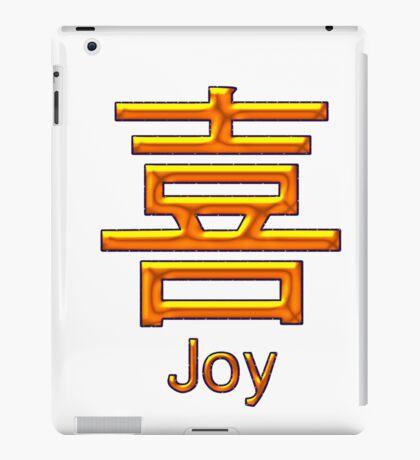 JOY KANJI  iPad Case/Skin