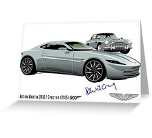 James Bond Aston Martin DB10 from Spectre Greeting Card
