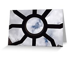 Welded view Greeting Card
