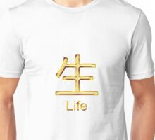 LIFE KANJI  Unisex T-Shirt