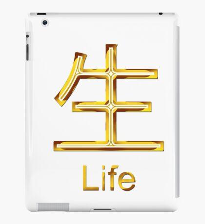 LIFE KANJI  iPad Case/Skin