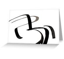 Calligraphic Design  Greeting Card