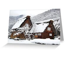 White Christmas-Shirakawa village,Japan Greeting Card