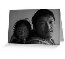 Bhutanese father and child Greeting Card