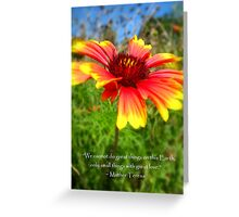 Small Things, Great Love Greeting Card