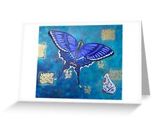 Big Purple Butterfly with little white one. Greeting Card