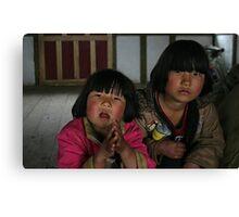 Bhutanese children Canvas Print