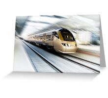 Gautrain - High Speed Commuter Train Greeting Card