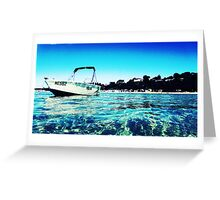 The Boat On The Bay Greeting Card