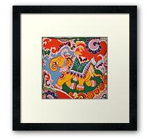 Circus Elephant- viewed 943 Framed Print