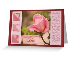 Happy Valentine's day - Pink rose bud - card Greeting Card