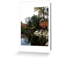View of Pond in Japanese Garden, Jackson Park, Chicago Greeting Card