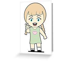 Piccola Simo  Victory Greeting Card