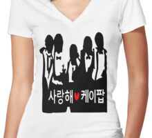I LOVE KPOP in Korean txt Boys vector art  Women's Fitted V-Neck T-Shirt