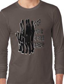 KPOP took my heart in Korean language txt boys vector art Long Sleeve T-Shirt