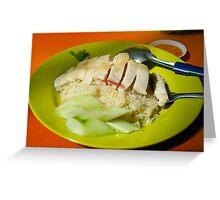 Chicken Rice Greeting Card