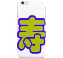 Chinese characters of LONG LIFE iPhone Case/Skin
