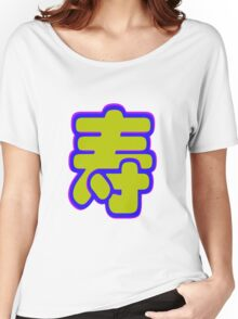 Chinese characters of LONG LIFE Women's Relaxed Fit T-Shirt