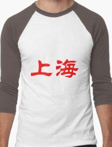 Chinese characters of SHANGHAI Men's Baseball ¾ T-Shirt