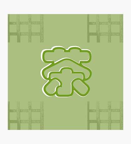 Chinese characters of TEA Photographic Print